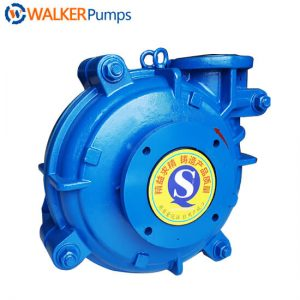 1.5/1C-HH High Head Slurry Pump