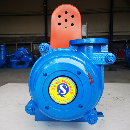 6x4F-HH High Head Slurry Pumps