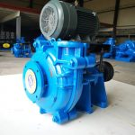 ahr rubber slurry pumps