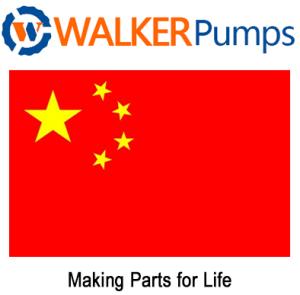 Walkerpump logo
